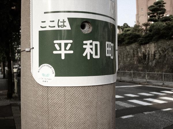 IMG_2053_r.JPG