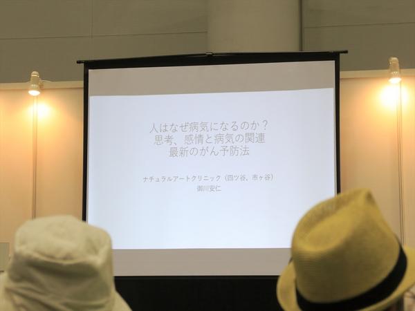 IMG_2992e_r.JPG